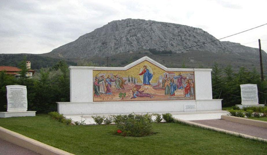 11 Days Christian Tour on Saint Paul, Tour Mount of Athos and Santorini