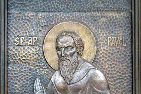 Veroia - The footsteps of Apostle Paul